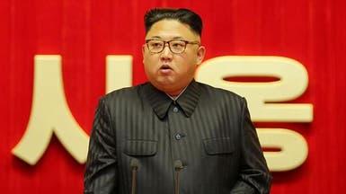 فريق طبي صيني لتقديم المشورة إلى زعيم كوريا الشمالية