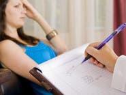 المرضى النفسيون يفضلون جلسات العلاج بدلاً من الأدوية
