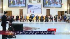 العراق.. بوادر انشقاق داخل البيت الشيعي