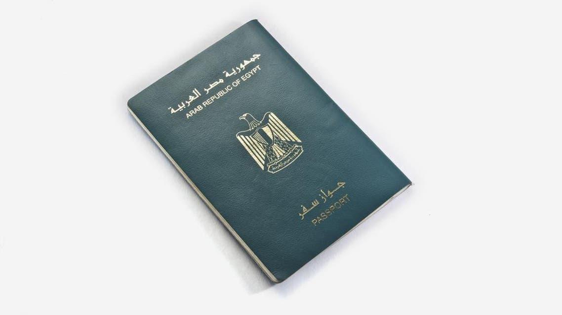 egypt passport shutterstock