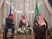 الملك سلمان يعقد جلسة مباحثات رسمية مع رئيس الفلبين