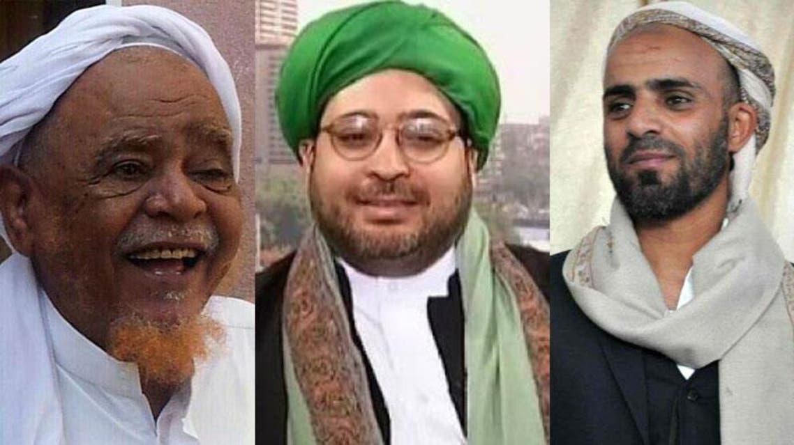 صور المفتي الحوثي في صنعاء وعضوين في الهيئة
