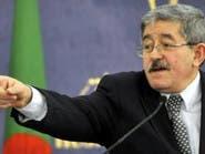 الجزائر.. اتهامات لإيران بمحاولة نشر التشيع في البلاد