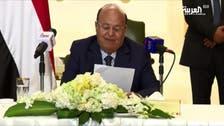 حوثی ملیشیا نے خود کو ایران کے ہاتھ فروخت کرڈالا:منصور ھادی