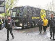 هجوم بمتفجرات شديدة على حافلة دورتموند.. وإصابة لاعب