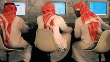 Classroom training in Saudi Arabia to mitigate cyber-attacks
