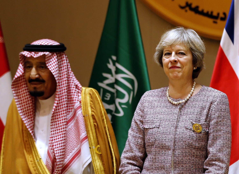 Saudi King Salman and Theresa May attend GCC summit on December 7, 2016, in the Bahraini capital Manama. (AFP)