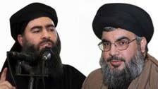 إجراءات خليجية أميركية ضد داعش وحزب الله