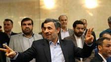 احمدی نژاد نے صدارتی انتخاب کے لیے کاغذات نامزدگی جمع کرادیے