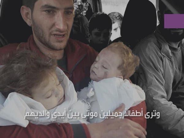 """بالصور.. هذا سبب وصف ترمب للأسد بـ""""الحيوان"""""""