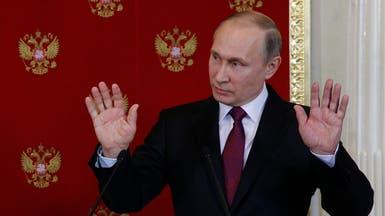 بوتين: العلاقات مع أميركا تدهورت منذ تنصيب ترمب