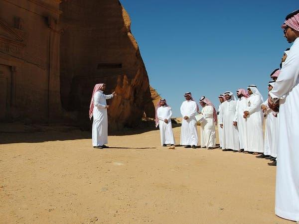 السعودية الثانية عربياً في حجم قطاع السياحة