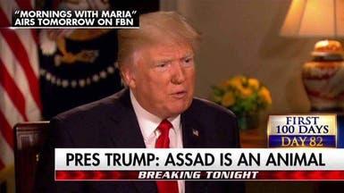 ترمب عن بشار الأسد: هذا حيوان!