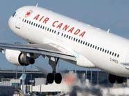 كندا تعزز الأمن سراً على متن بعض الرحلات الجوية