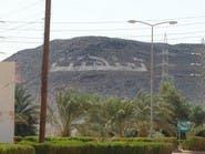 ليبيا.. الجيش يصد هجوماً على قاعدة عسكرية في سبها