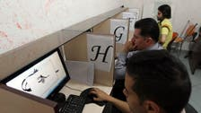 Iran social media activists held on 'security' charges