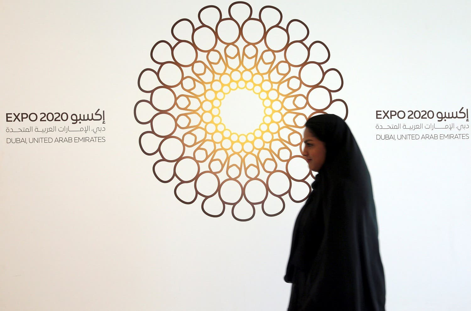 A woman walks past the logo of the Expo 2020 in Dubai, United Arab Emirates. (Reuters)