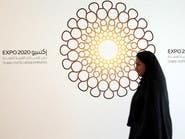190 دولة تؤكد مشاركتها في معرض إكسبو 2020 بدبي