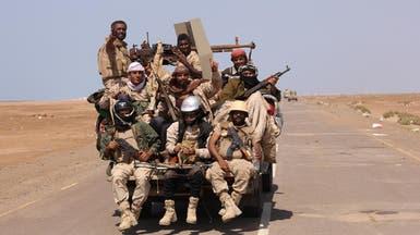 اليمن.. قوات الشرعية تتقدم بجبهة نهم والميليشيات تتراجع