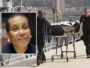 العثور على أول قاضية مسلمة بأميركا ميتة في نهر بنيويورك