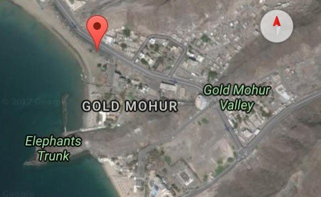 gold mohur Aden attaker
