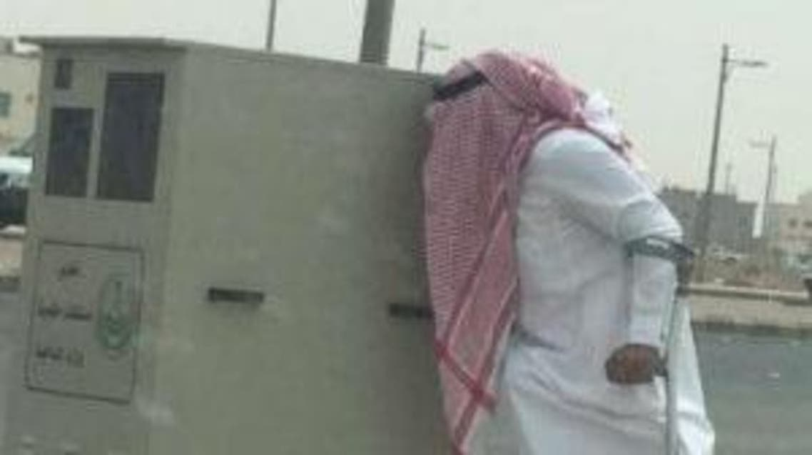 ساهر سعودية قبلة