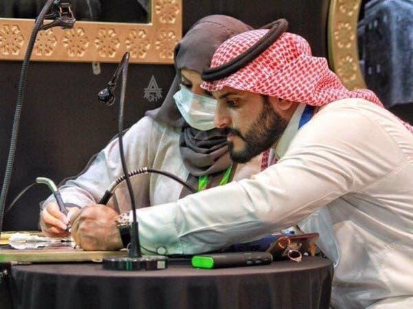 قصة حب زوجين سعوديين جمعهما الفن