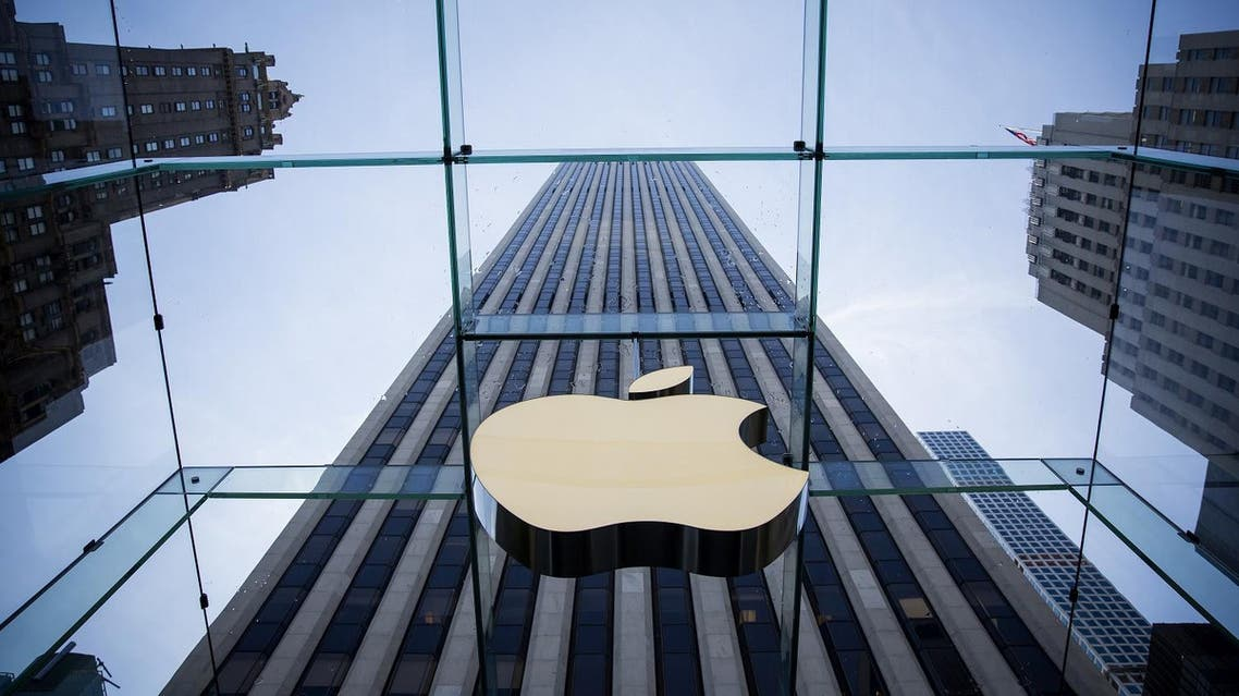 This file photo taken on June 16, 2015 shows the Apple logo displayed at the Apple Store on Fifth Avenue in New York City. (AFP)