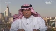 ملاذ للتأمين للعربية: تراكم الخسائر يعود لمخصصات فنية