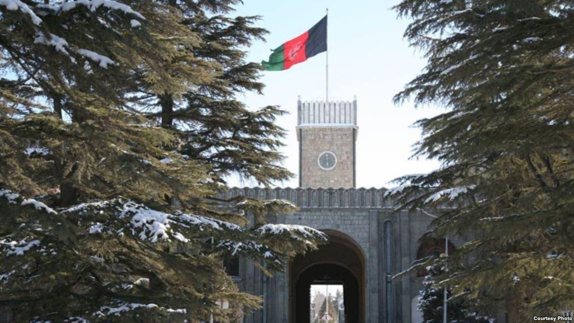 ارگ افغانستان