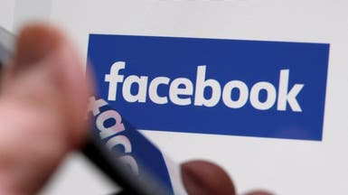 """""""فيسبوك"""" تواجه الأخبار الزائفة بإجراءات جديدة"""