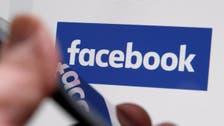 """أرباح """"فيسبوك"""" الفصلية تقارب 4 مليارات دولار"""