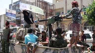 الجيش الوطني اليمني يسيطر على سلسلة جبال النار