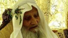 """وفاة المُعمر """"بن عكلب"""" أحد حراس الملك عبدالعزيز"""