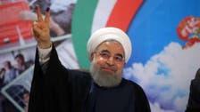 إيران.. روحاني يقدم أوراق ترشحه لولاية ثانية