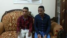 شقيق متهم بهجوم الإسكندرية: كان عضو لجنة حماية الكنائس