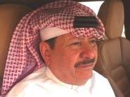 مقاطع لن ينساها السعوديون للشاعر خلف بن هذال