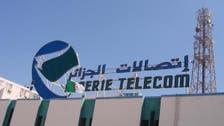 30 مليون جزائري بلا إنترنت.. لمدة يوم