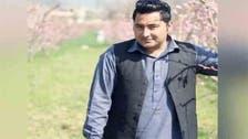 مردان : یونیورسٹی طالب علم توہینِ آمیز مواد پوسٹ کرنے کے الزام میں قتل