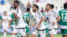 نقطة تفصل الجزيرة الإماراتي عن لقب الدوري
