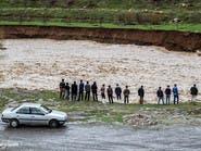 35 قتيلاً و8 مفقودين في فيضانات بإيران