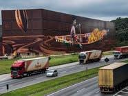 """فنان برازيلي ينافس نفسه.. في """"أكبر جدارية"""""""