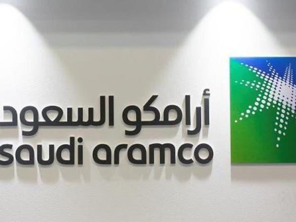 أرامكو تعتزم إنشاء مركز لتدريب 5 آلاف عامل في السياحة