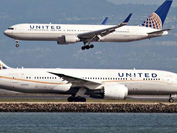 شركة طيران عملاقة قد تمنح إجازة لـ14 ألف موظف