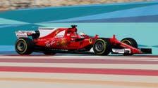Vettel puts Ferrari on top in Bahrain practice