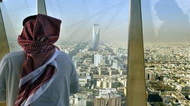 """تغطية طرح """"الرجحي.ريت"""" بـ 174%.. الأكبر بالسعودية"""