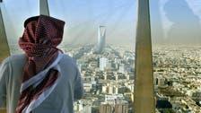 استقرار معدل البطالة للسعوديين عند 12.8% بالربع الثالث