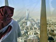 اعتماد 45 مخططاً سكنياً بـ 10 مناطق في السعودية