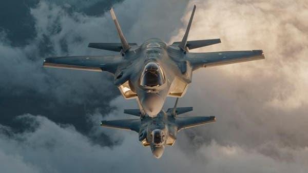 لوكهيد مارتن بصدد إبرام صفقة لبيع طائرات إف-35 بقيمة 37 مليار دولار 36f06e0c-46cb-424f-b24a-4ffb55b9c59b_16x9_600x338