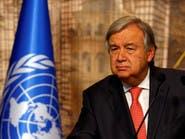الأمم المتحدة قلقة من احتمال تصاعد العنف في القدس